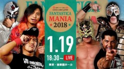 FantasticaMania 2018, Night One (or Six) Preview!