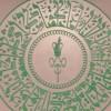 Naveed Al-Murtaza profile image