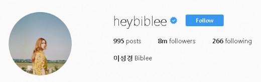 Lee Sung Kyung Instagram
