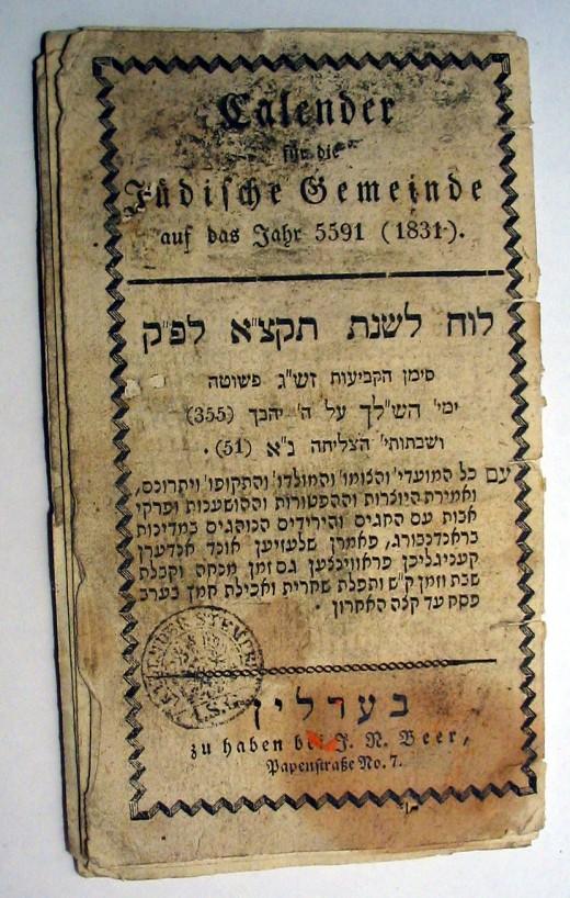 image of Jewish calendar circa 1831