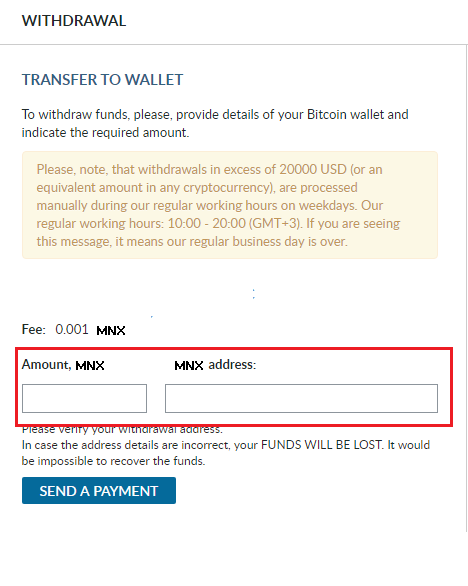 Example of MNX withdraw (transfer) to wallet
