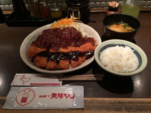 A miso-katsu set menu