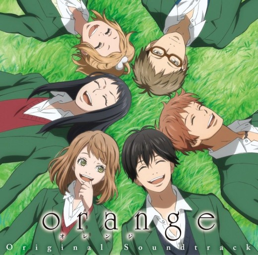 Anime Orange