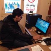 Mohamed Amine profile image