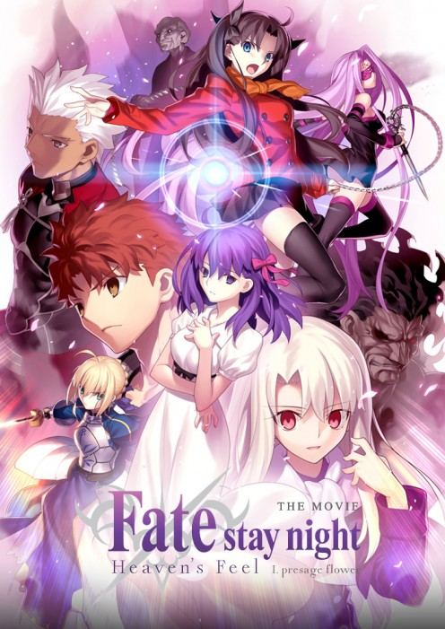 Anime Movie Review: 'Fate/Stay Night: Heavens Feel I: Presage Flower' (2017)