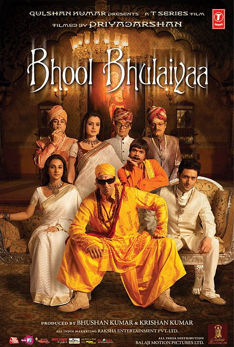 Bhool Bhulaiyaa (2007) Bollywood Horror Movie