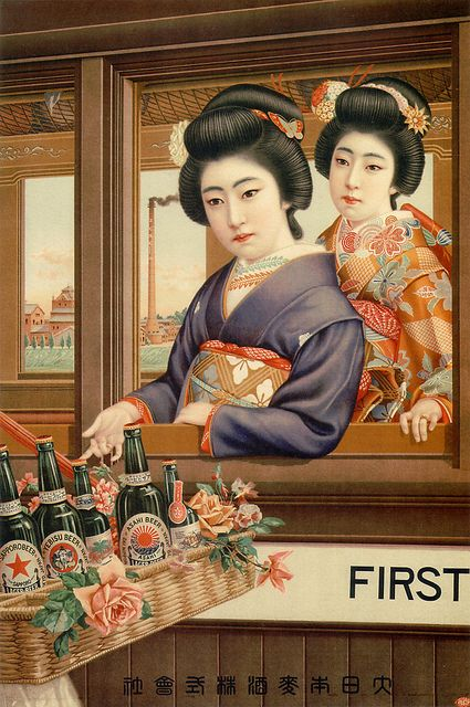 The beer shown here might have come from one of the largest factories in Honjo, a beer factory belonging to the Greater Japan Beer Company.