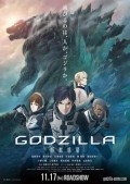 Anime Movie Review: Godzilla: Planet of the Monsters (2018)