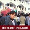 Hammad Hussain Mu profile image