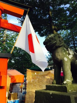 5 Ways to Make Your Trip to Japan Rock!