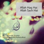 Zeba Rehman profile image