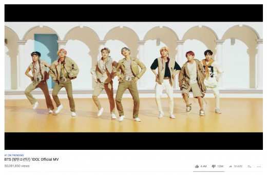 Screenshot of Idol video on YouTube taken at 11:54PM August 24, Los Angles CA