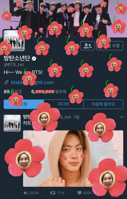 One of the memes Jhope created to celebrate gaining another million followers on their official Twitter account.
