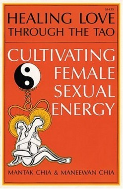 How to Achieve Taoist Sexual Ecstasy