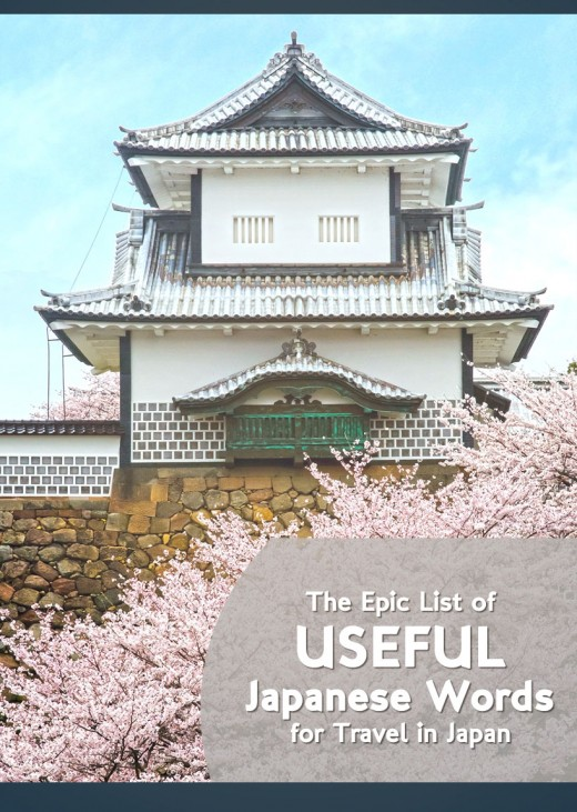 255 essential and useful Japanese words to know for travelers to Japan.
