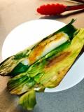 How to Make Malay Pulut Panggang (Glutinous Rice Wrap With Spicy Sambal Filling)