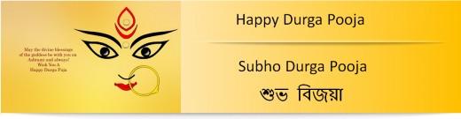 Subho Durga Pooja | Happy Durga Pooja