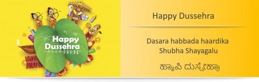 Happy Vijayadasami
