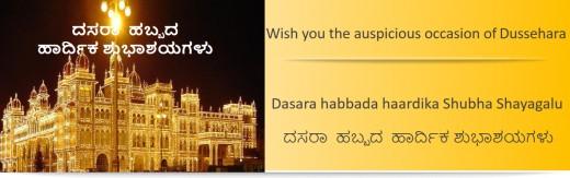 Wish you the auspicious occasion of Dussehara