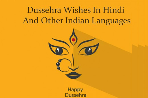 Dussehra Wishes In Hindi and Other Indian Languages