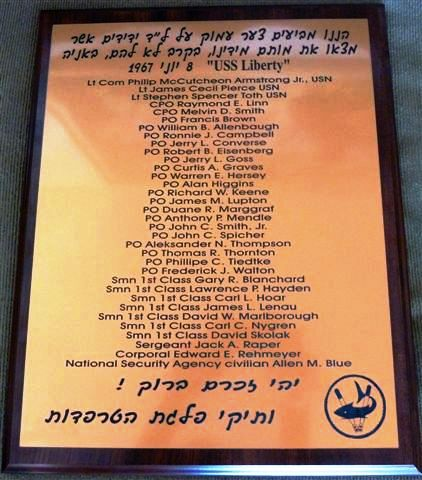 A commemorative plaque for the USS Liberty members who were killed in the attack in the Israeli Navy Clandestine Museum.