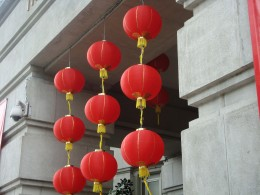 Chinese Lanterns displayed at Fullerton Hotel, Singapore