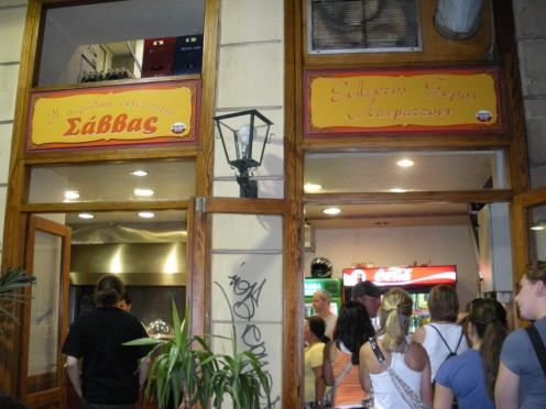 The place where you could get some of the best chicken or pork slouvakis in Athens.  The bread/pita alone, was unbelievably wonderful.