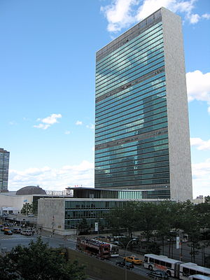 UN Headquarters, New York.  However flawed, still a stabilizer for peace research and socioeconomic development and promoted by Vandenberg