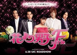 Four Japanese Dramas That You Should Watch If You're a New Japanese Drama Viewer!