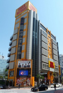 Tower Records in Shibuya, Tokyo: A Heaven for Every J-Pop fan