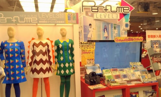 Perfume's Level 3 album release