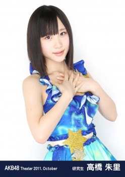 Juri Takahashi Member of Girl Group Akihabara 48
