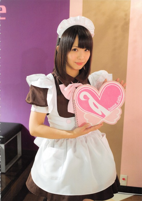 Is Kaori Matsumura getting ready for Valentine's Day in this photo? It sure seems like it.