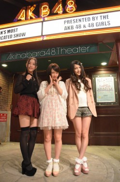 A Second Tribute to Japanese Girl Group Akihabara 48