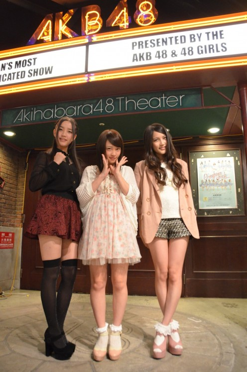 From left to right: Rena Kato, Rina Kawaei & Anna Iriyama standing in front of the famous Akihabara Theater.