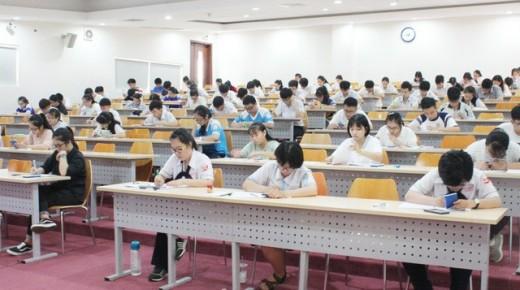 An exam in Vietnam