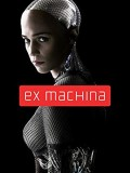 A Cinematic Turing Test -
