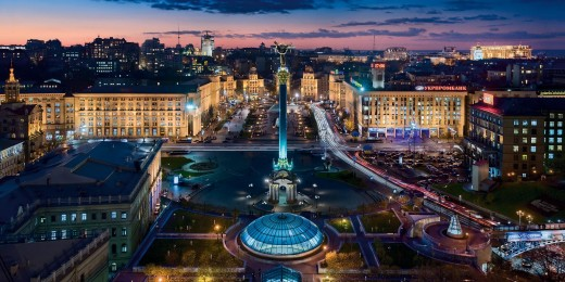 Kiev is often overlooked as a travel destination, which only makes it better for the people who do decide to visit!