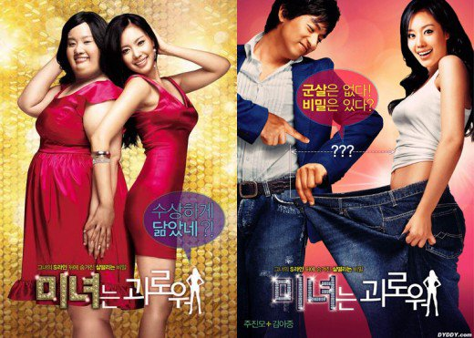 200 Pounds Beauty | Top 10 Korean Romantic Comedy Movies