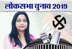 Bharatiya Janata Party Women Candidates for 2019 Lok Sabha