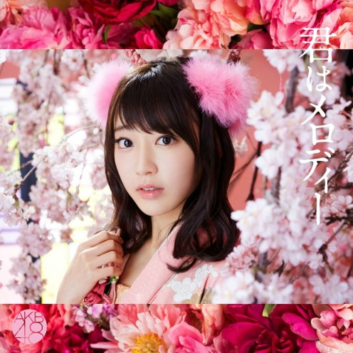 This represents center Sakura Miyawaki's first ever solo cover as she is surrounded by beautiful flowers and I definitely see a spring type of theme on the cover.