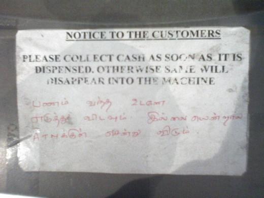 An honest ATM