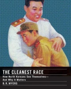 The Cleanest Race Review