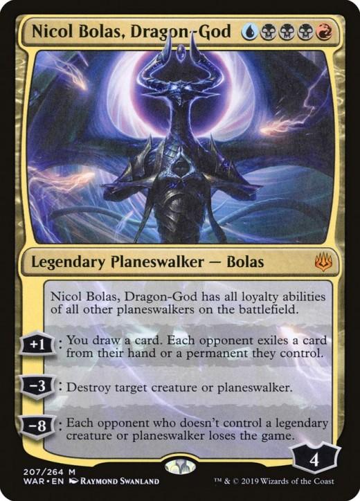 Nicol Bolas, Dragon-God mtg