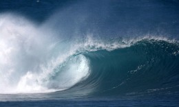 What the wave looked like.