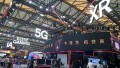 Chinajoy Is Now a 5g Venue, and Qualcomm Is Also Trying to Seize the Opportunity of the Mobile Game Era