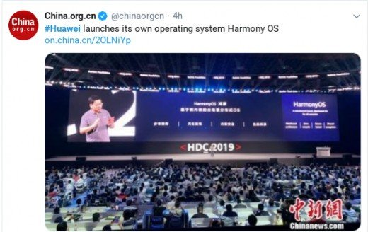 Any content on the launch of Huawei's Harmony OS will only be relevant for some time. This is an example of seasonal content