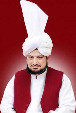 Birth anniversary of Sultan-ul-Ashiqeen