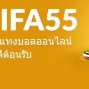 FIFATHAi profile image