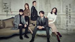 Top 10 Best and Most Popular Korean Fantasy Romance Drama Series to Binge Watch